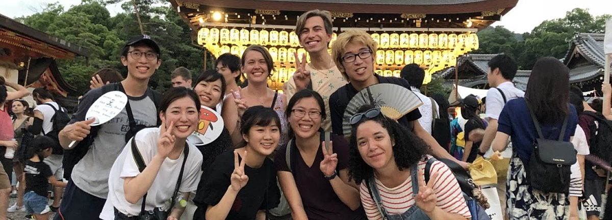 Language partners and U.S. students took a trip to Kyoto during the Gion Festival!